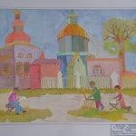 Фролов Александр, 11 лет «Юные художники», гуашь, г. Сургут, п. Юность, преп. Кулагина Л.В.