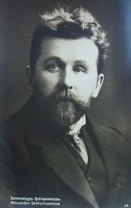 250px-Gretschaninov_A.T_postcard-1910