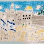 Горелик Миталь, 7 лет, «Иерусалим», Студия  изобразительного искусства «ПАНДА», ЦЕНТР «МОРИЯ» Израиль г. Беэр-Шева, пед. Ланге Н.Я.