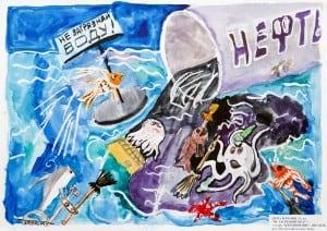 Рогозин Дмитрий, 11 лет «Не загрязняй воду!» Студия «ВДОХНОВЕНИЕ», Израиль